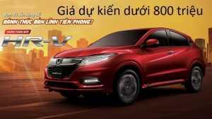 Giá xe ô tô Honda tháng 09/2018